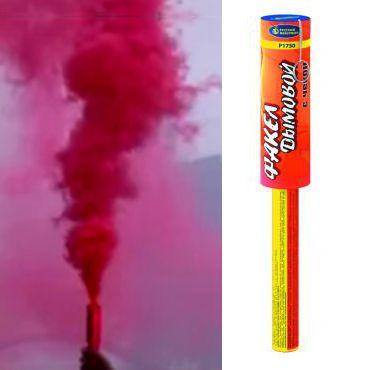 Факел дымовой с чекой красный