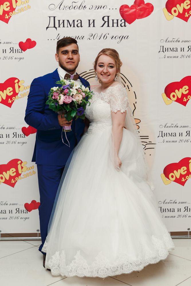 """Фото 13745330 в коллекции Свадьба Яны и Димы - Свадебное агентство """"Amado Сorporate"""""""