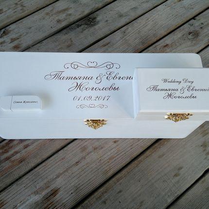 Комплект для свадебной церемонии