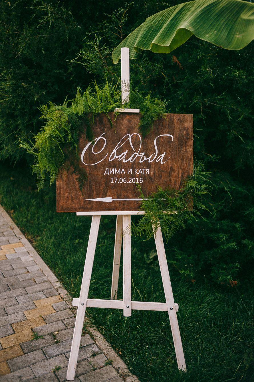 Фото 13937552 в коллекции Свадьба в NeverLand - Свадебный распорядитель Katerina Grishchenko