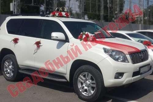 """Toyota Land Cruiser Prado.  4 человека от 1200 ₽/час - фото 11855826 Компания проката авто """"Кортеж 34"""""""