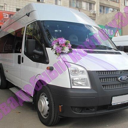 Аренда автобуса Ford Transit, цена за 1 час