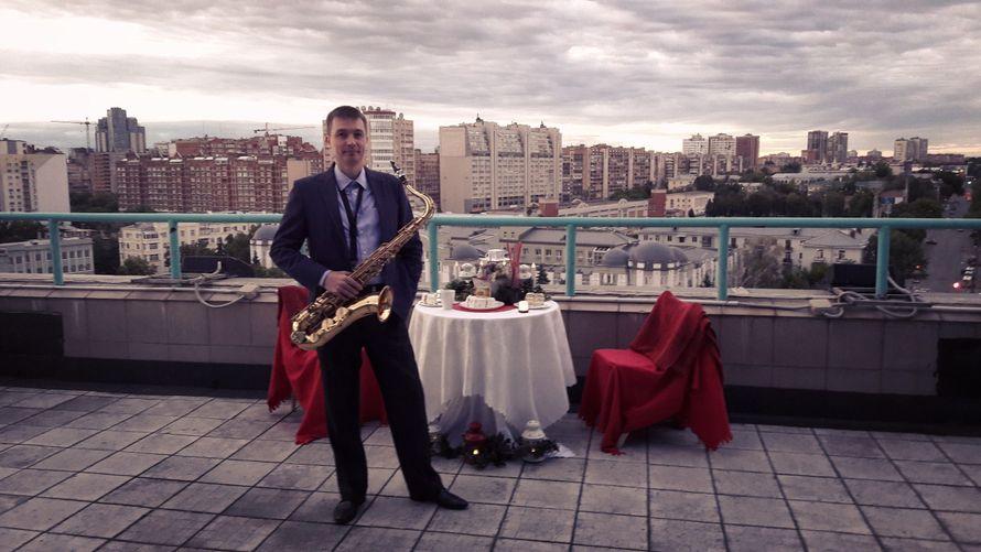 Саксофонист на мероприятие
