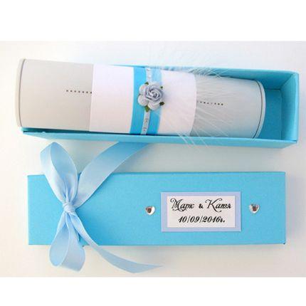 Приглашение-свиток в индивидуальной упаковке, цена за 1 шт