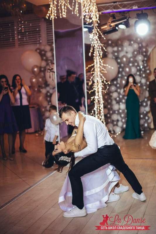 Фото 14412374 в коллекции Свадебный танец - Школа свадебного танца La Danse