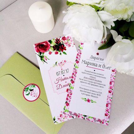 Приглашение на свадьбу, цена за 1 шт
