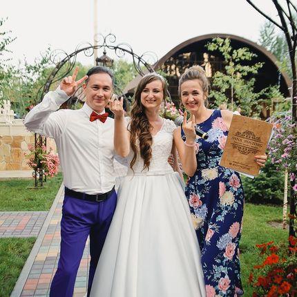 Проведение свадьбы, 5 часов