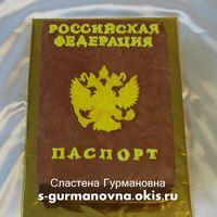Паспорт, 2,2кг, внутри чизкейк рафаэлло
