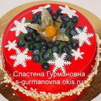 Новогодний торт, 1,15кг, внутри евразия