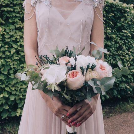 Свадебный видеоклип - SDE Монтаж день в день