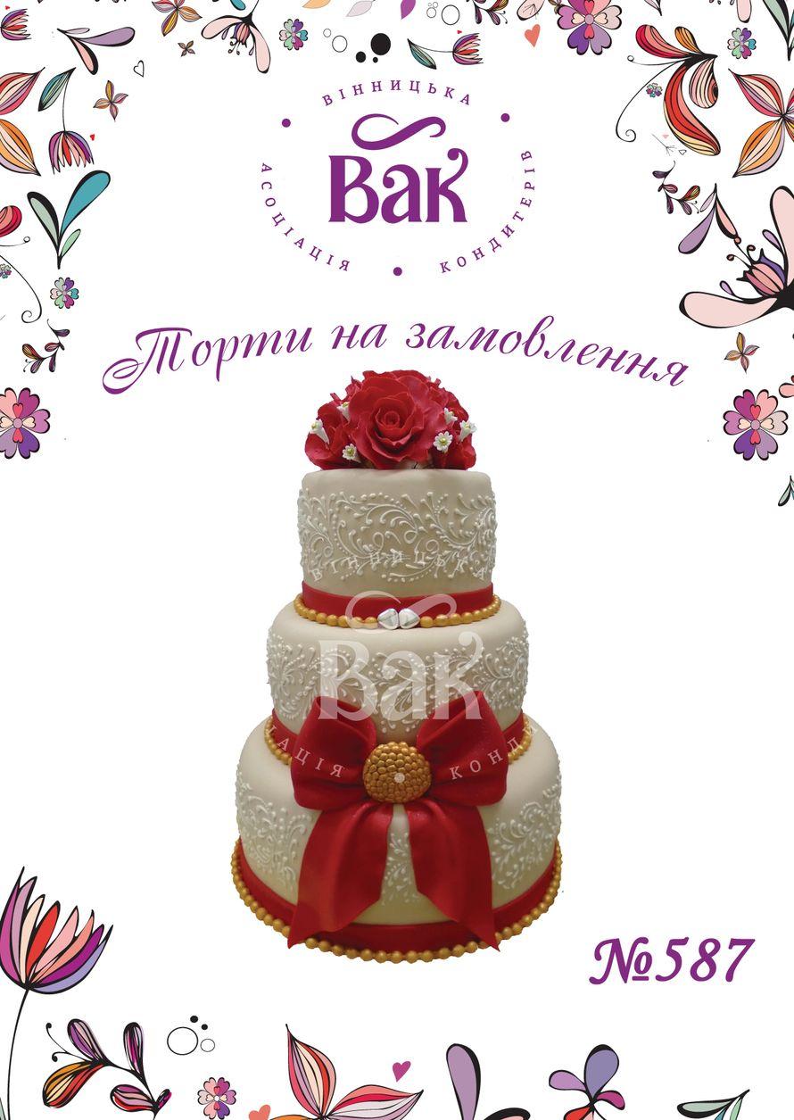 Фото 14635336 в коллекции Свадебные торты Винница - ВАК - Винницкая ассоциация кондитеров