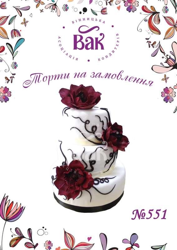 Фото 14635338 в коллекции Свадебные торты Винница - ВАК - Винницкая ассоциация кондитеров