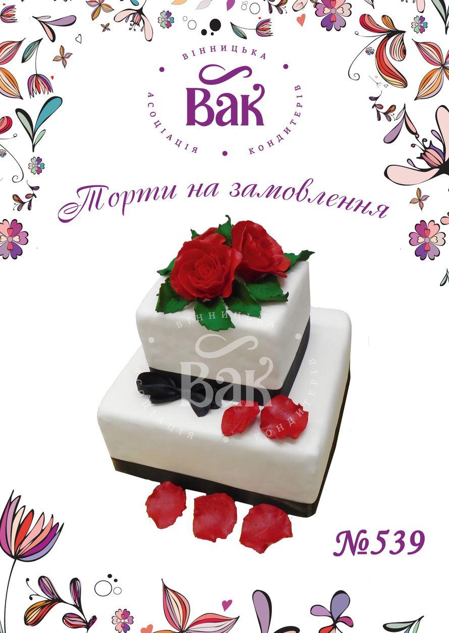 Фото 14635340 в коллекции Свадебные торты Винница - ВАК - Винницкая ассоциация кондитеров