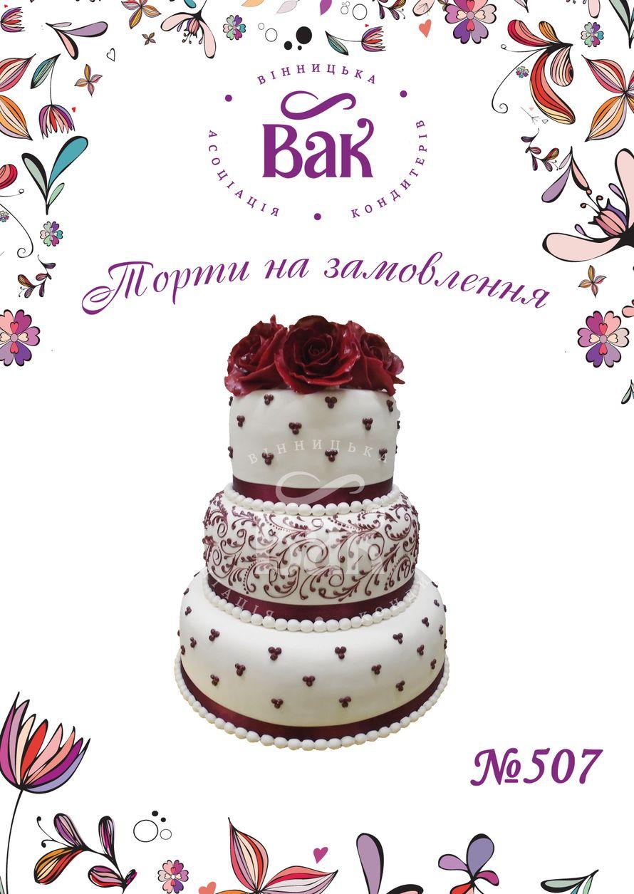 Фото 14635342 в коллекции Свадебные торты Винница - ВАК - Винницкая ассоциация кондитеров