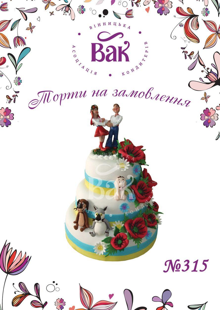 Фото 14635370 в коллекции Свадебные торты Винница - ВАК - Винницкая ассоциация кондитеров