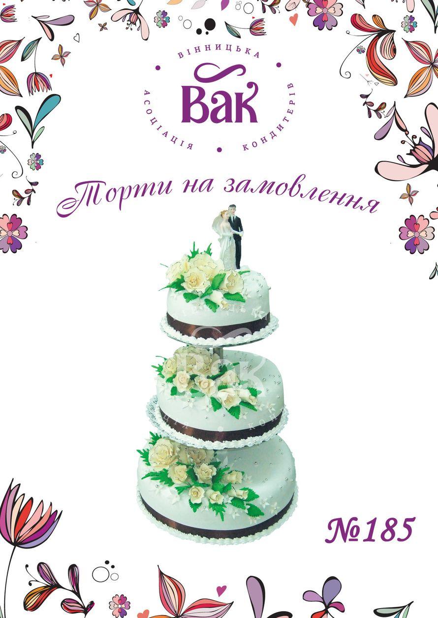 Фото 14635382 в коллекции Свадебные торты Винница - ВАК - Винницкая ассоциация кондитеров