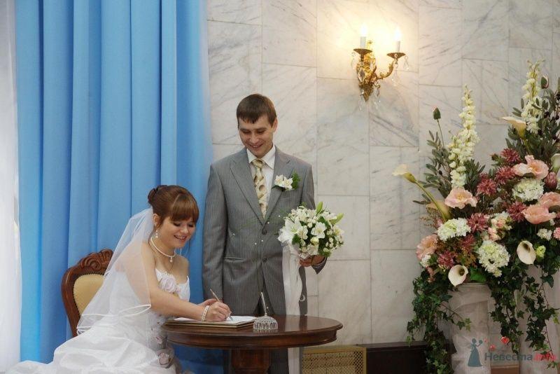 Роспись) - фото 58226 Василий и Екатерина