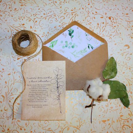 Деревянные пригласительные с декорированным конвертом, цена за 1 шт