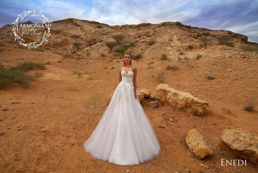 Фото 15177686 в коллекции  BRIDE  - Pauline - салон вечернего и свадебного платья