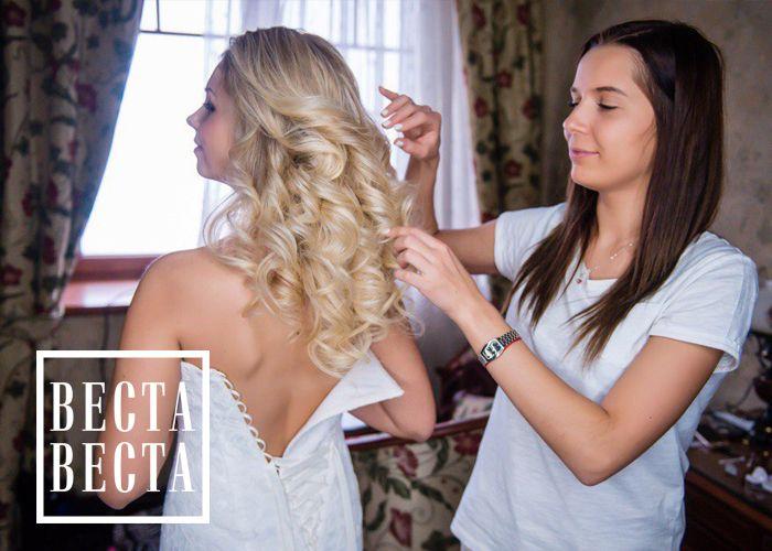 Причёска с использованием накладных прядочек + свадебный макияж