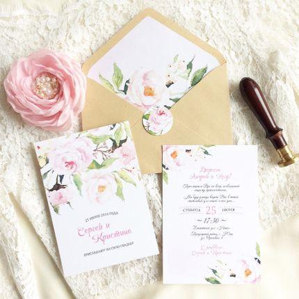 Приглашение в стиле свадьбы, цена за 1 шт