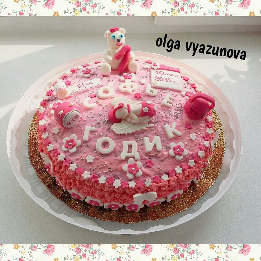 Фото 15047844 в коллекции торты на заказ - Кондитер Ольга Вязунова