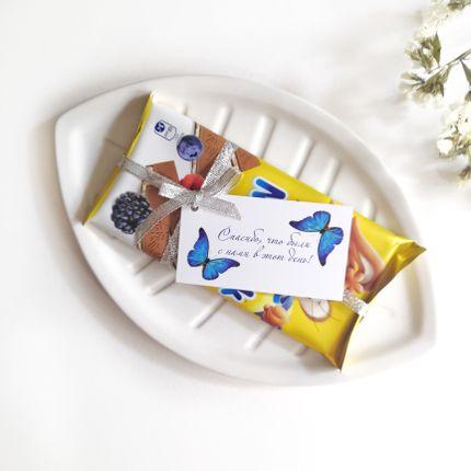 Бирочки на подарки