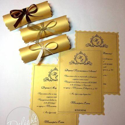 Золотые приглашения - свитки