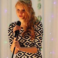 Мария-вокал