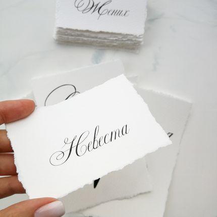 Банкетные карточки Муза, 1 шт.