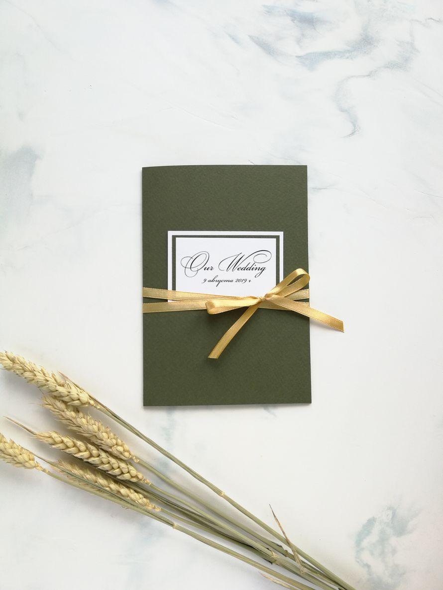 Комплект приглашений Our wedding+