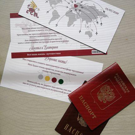 Комплект приглашений Авиабилет (Бордовый)