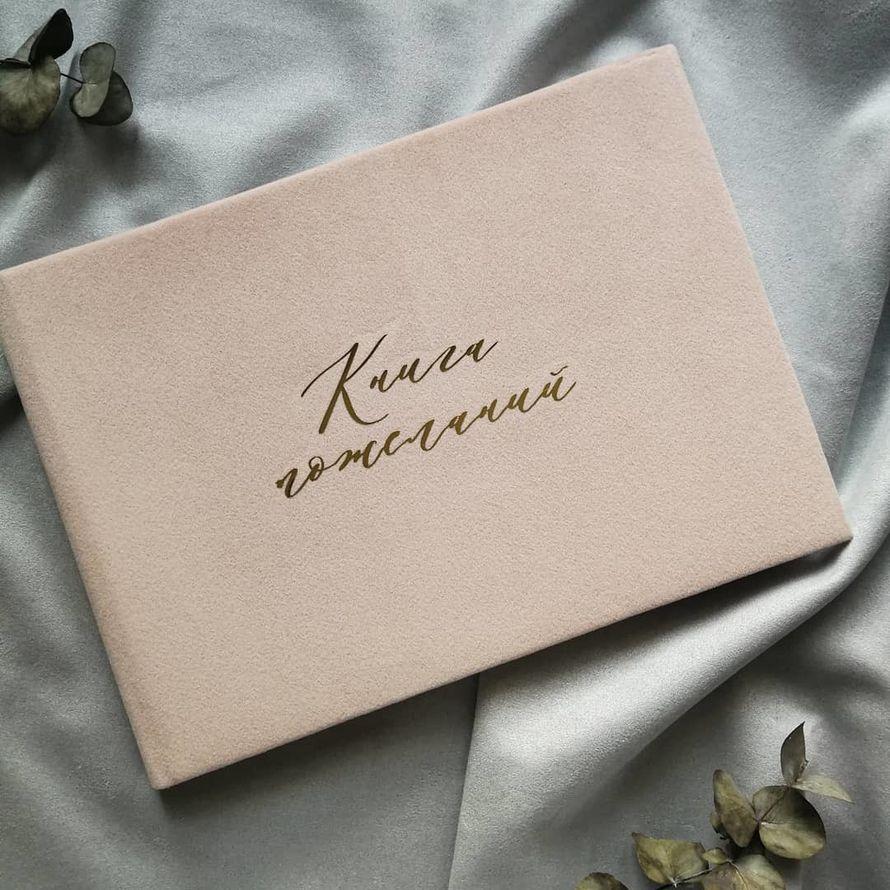 Книга пожеланий нежного пудрово-розового цвета