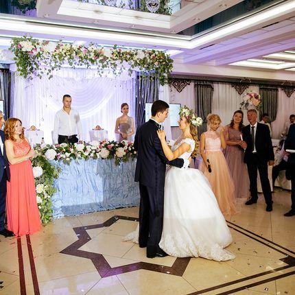 """Организация свадьбы - пакет услуг """"Отличный"""""""