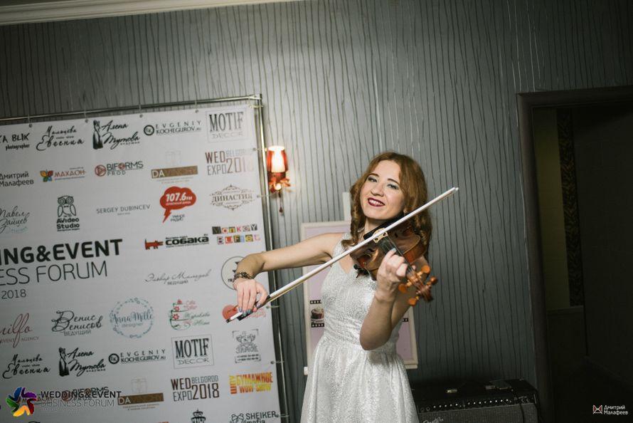 Фото 16730412 в коллекции Евгения Мальцева - Евгения Мальцева - скрипичное шоу
