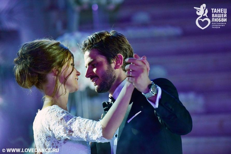 Постановка свадебного танца, 1 урок