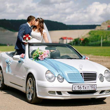 Аренда белого Мерседес кабриолет на свадьбу