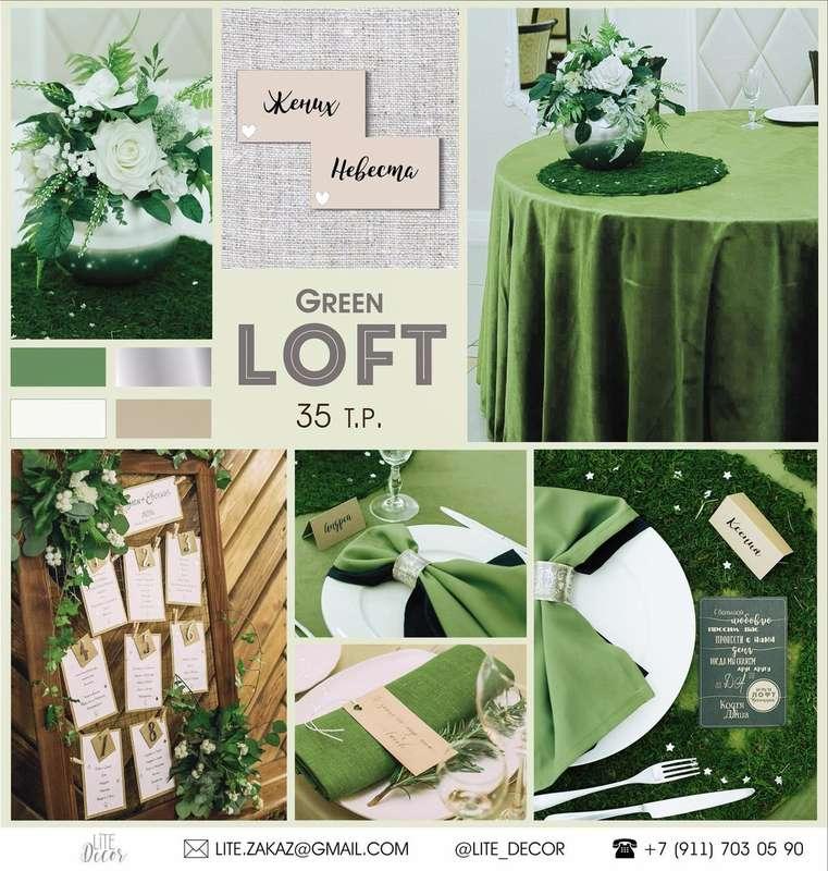 Фото 15736802 в коллекции Green LOFT - Студия декора Lite Decor
