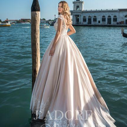Свадебное платье 2228