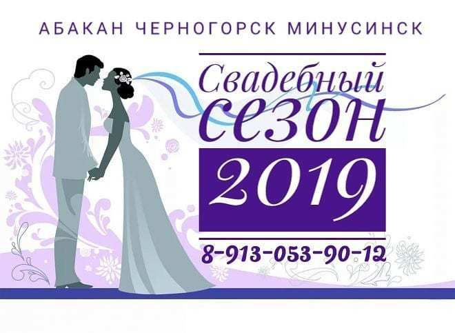 Фото 18623736 в коллекции Свадьбы, Юбилеи, Корпоративы - Ведущий Серж Morozov