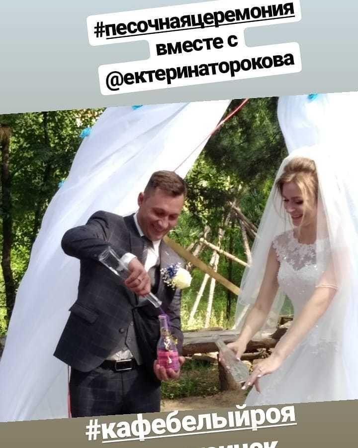 Фото 19046698 в коллекции Свадьбы, Юбилеи, Корпоративы - Ведущий Серж Morozov