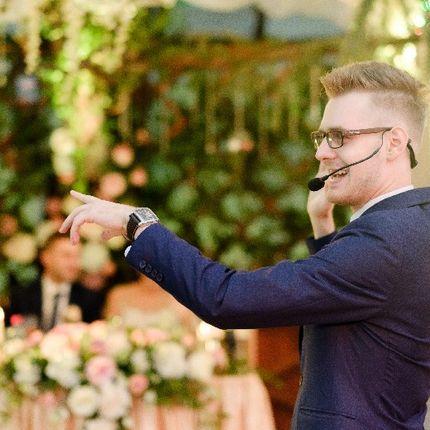 Иллюзионист на свадьбу