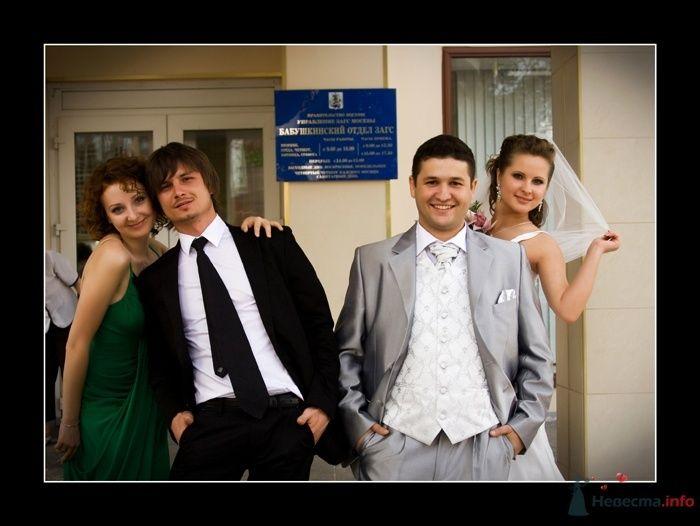 Фото 38104 в коллекции Свадьба Ирины и Алишера - Фотограф Вилена Экон