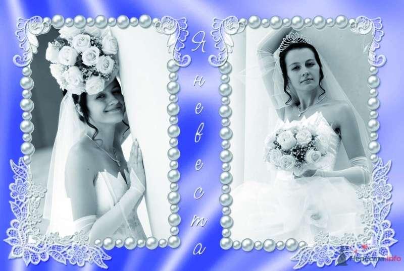 Невеста - фото 61215 sel7