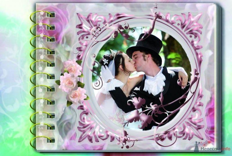 Поцелуй - фото 61228 sel7