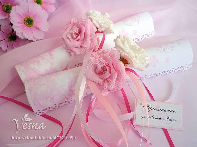 Фото 523007 в коллекции Приглашения - Vesna-Art - аксессуары для свадьбы