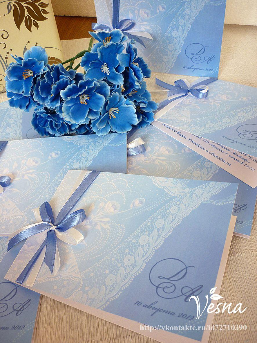 Фото 523022 в коллекции Приглашения - Vesna-Art - аксессуары для свадьбы
