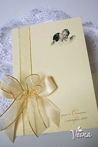 Фото 523027 в коллекции Приглашения - Vesna-Art - аксессуары для свадьбы