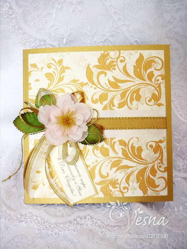Фото 2459369 в коллекции Приглашения - Vesna-Art - аксессуары для свадьбы
