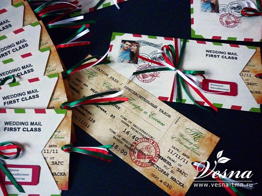 Приглашения «Итальянская свадьба» Конверт выполнен из тонкой бумаги. На конверте напечатаны рисунок в стиль свадьбы имена молодоженов и дата свадьбы.  Карточка-вкладка выполнена в виде билета на самолет из толстой бумаги. - фото 10516080 Vesna-Art - аксессуары для свадьбы